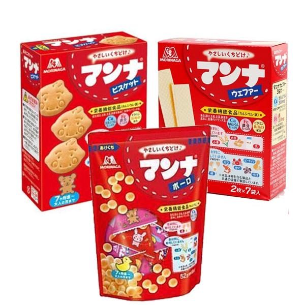 日本 MORINAGA 森永製菓 嬰兒餅乾 威化餅 牛奶餅 蛋酥 3款