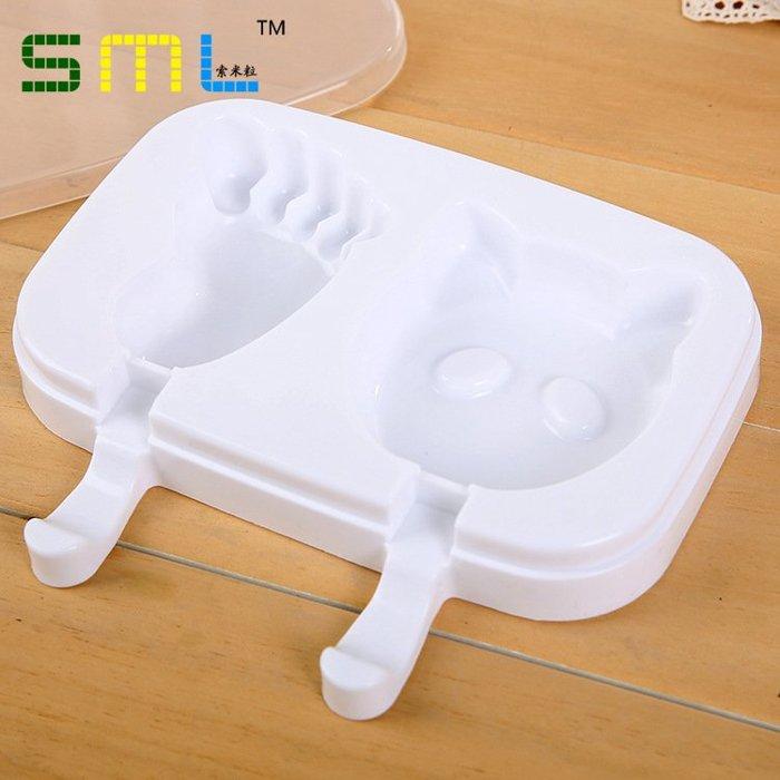 =優生活=創意可愛小貓 腳ㄚ雪糕模具 冰塊模 製冰盒 冰棒模具 DIY冰模