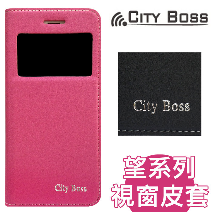 CITY BOSS 望系列 5.5吋 iPhone 7 Plus/i7+ 桃色 視窗側掀皮套/手機套/磁扣/磁吸/保護套/手機殼/保護殼/背蓋/支架/軟殼/TIS購物館