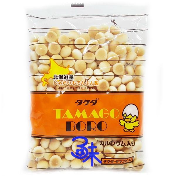 (日本) 竹田 雞蛋 蛋酥 1包 130 公克 特價 68 元【 4901921010702】