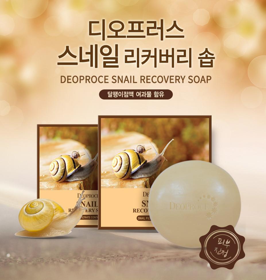 【Deoproce】蝸牛水潤清新潔面皂 100g ►韓國美妝 原裝進口
