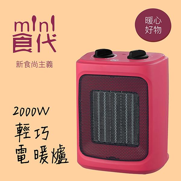 Midea Mini 食代陶瓷電暖器 NT15-16AB ‵冬天必備款 ‵溫暖上市