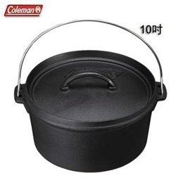 [ Coleman ] 荷蘭鍋10吋 / 鑄鐵鍋 / 公司貨 CM-9392