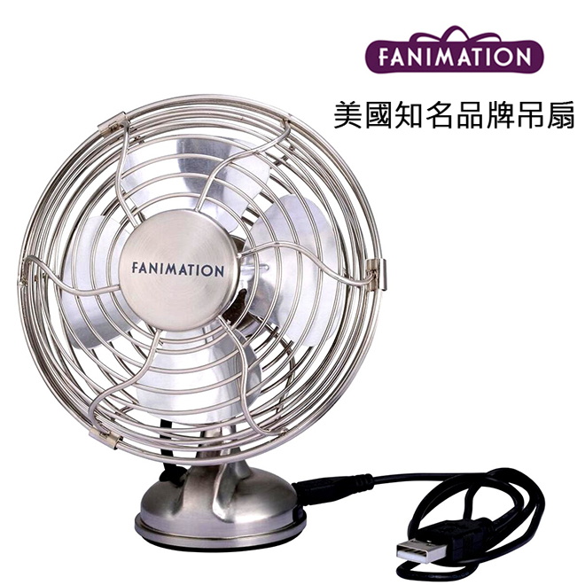 [top fan] Fanimation Mini Breeze 4.9英吋桌扇(FP6252BN)刷鎳色