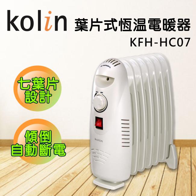 KFH-HC07【歌林】七片-葉片式恆溫電暖器 保固免運-隆美家電
