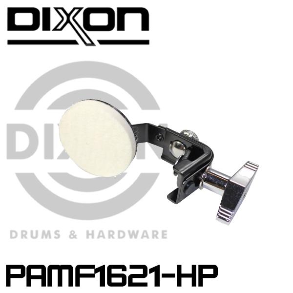【非凡樂器】DIXON PAMF1621-HP 小鼓/中鼓/TOM弱音夾