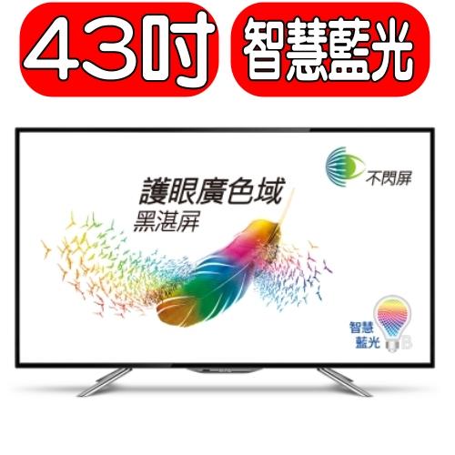 《特促可議價》BenQ明碁【43IW6500】電視《43吋》