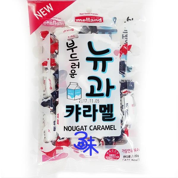 ( 韓國 ) 蜜爾樂牛奶糖 1包 100 公克 特價 45 元【 8802084900434 】