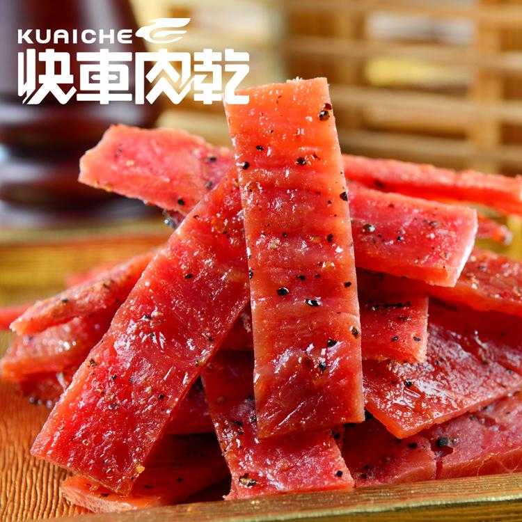【快車肉乾】A10 黑胡椒蜜汁豬肉乾 × 隨手輕巧包 (125g/包)