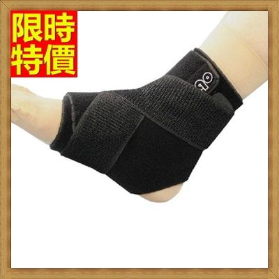 護踝 運動護具(單只)-強力固定8字綁帶醫用保護腳踝護套69a41【獨家進口】【米蘭精品】