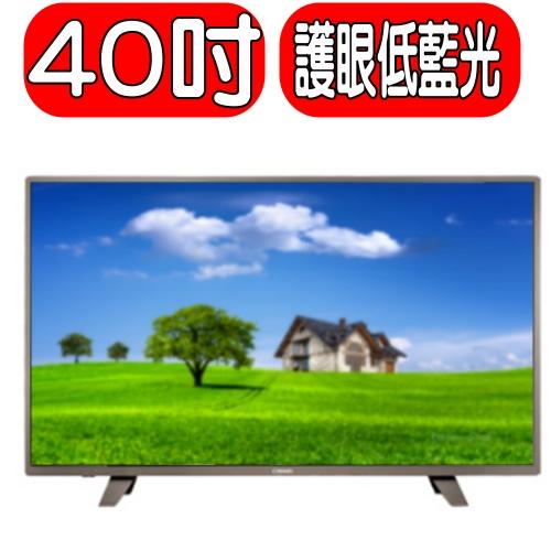 《結帳再折扣》CHIMEI奇美【TL-40A300】電視《40吋》