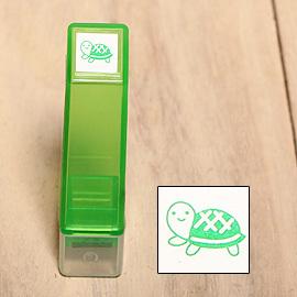 「Kodomo小孩牌」手帳小印章-044烏龜