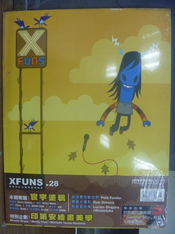 【書寶二手書T1/雜誌期刊_PPW】Xfuns放肆創意設計_28期_印第安繪畫美學等_未拆