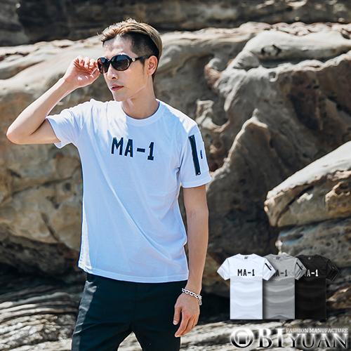 MA-1空軍風短T【JG5386】OBI YUAN韓版手臂口袋拉鍊圓領短袖上衣  共3色