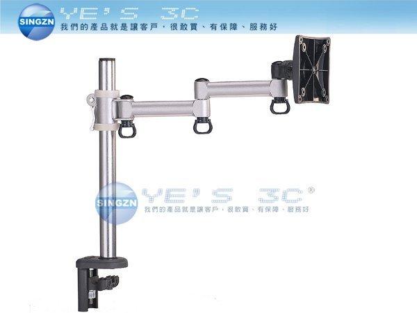 「YEs 3C」全新 FOGIM 夾桌懸臂式液晶螢幕支架-單螢幕 終身保固(TKLA-5082C4-SM)免運