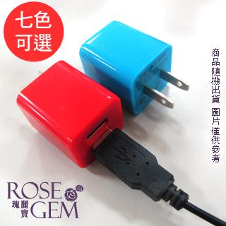 【瑰麗寶】USB轉接插頭(2孔)__適用所有USB產品