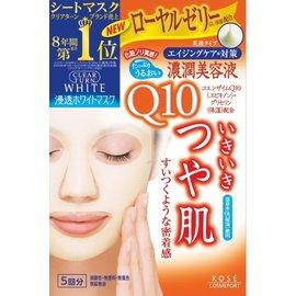 KOSE 濃潤美容液保濕面膜5回分( 輔脢Q10 )