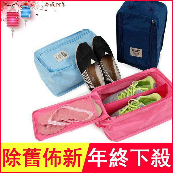 除舊佈新 年終下殺 鞋袋 日本MAKINOU 旅行袋|韓系旅行可提式防水立體鞋袋|日本牧野 旅行袋 收納鞋盒 置物盒 旅遊 MAKINO