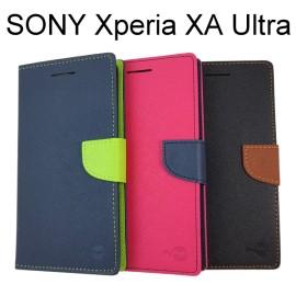 撞色皮套 SONY Xperia XA Ultra F3215