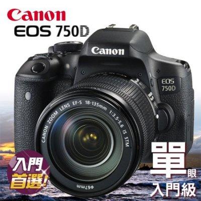 "Canon EOS 750D+18-135 STM KIT 彩虹公司貨 ""正經800"""