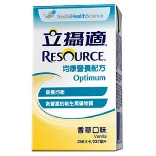 *最低1箱1100元*【立攝適】雀巢均康營養配方 (香草) 24罐/箱