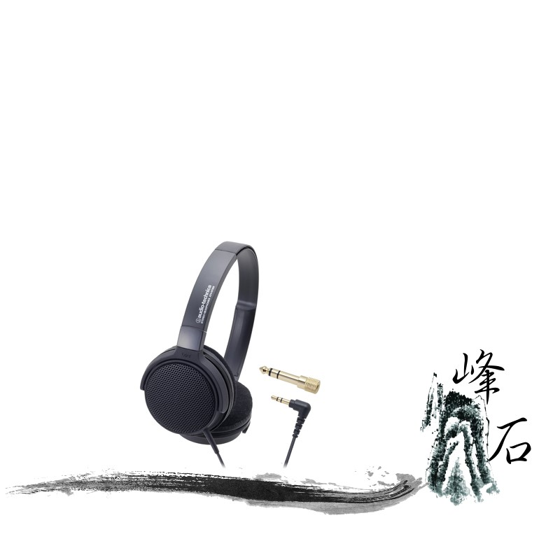 樂天限時促銷!平輸公司貨 日本鐵三角 ATH-EP300   樂器用監聽耳機