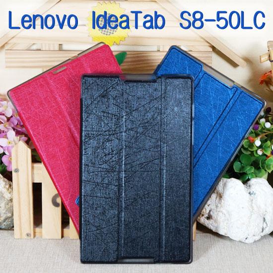 【蠶絲紋透明殼】聯想 Lenovo IdeaTab S8-50LC/S8-50 專用平板三折皮套/翻頁式保護套/保護殼