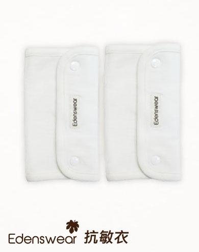 ★衛立兒生活館★E.Dens伊登詩 鋅纖維抗敏系列-嬰兒背帶口水巾(白)(揹巾/背巾)
