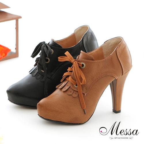 【Messa米莎】(MIT)英倫牛津流蘇綁帶內真皮高跟踝靴-兩色