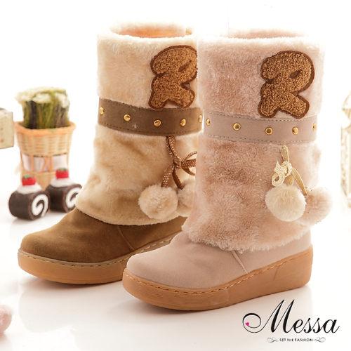 【Messa米莎】冬日可愛綁帶球球毛絨中筒雪靴-兩色