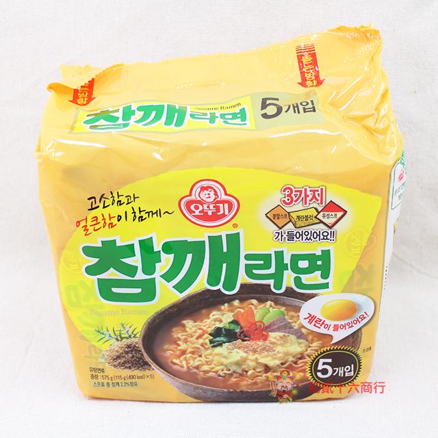 【0216零食會社】韓國不倒翁_芝麻拉麵115g*5包入