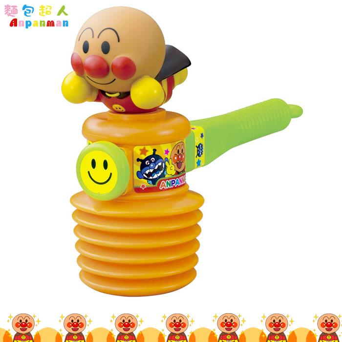 大田倉 日本進口正版ANPANMAN 麵包超人 人偶 兒童 知育 槌子 玩具 嗶嗶 造型飛天 308732