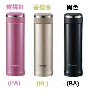 免運費【象印】480ml可分解杯蓋不鏽鋼真空保溫杯 SM-JD48 (粉)
