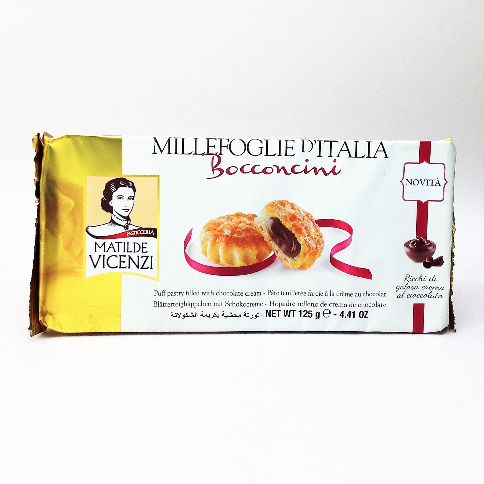 義大利維西尼巧克力夾心酥餅-125g