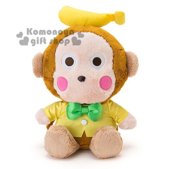 〔小禮堂〕淘氣猴 造型絨毛玩偶娃娃《黃.坐姿.綠蝴蝶結.香蕉》