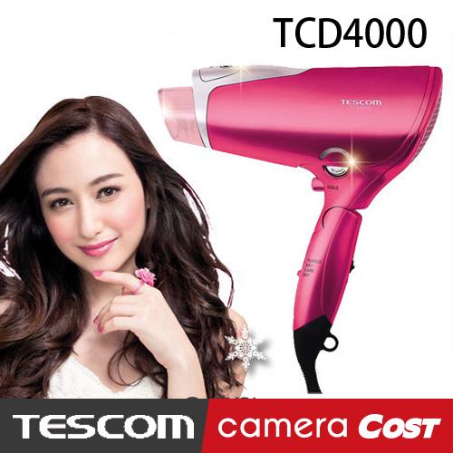 大降1000★膠原蛋白 美髮神器★TESCOM TCD4000TW 美髮膠原蛋白吹風機 護髮吹風機 桃 粉