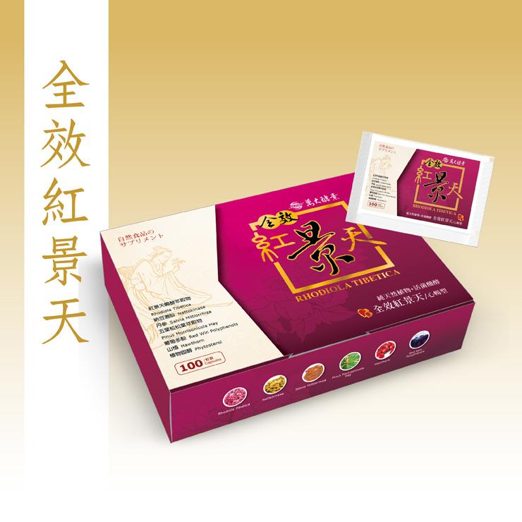 【納豆激酶配方】全效紅景天膠囊 / (納豆激酶、丹參、山楂、)(100粒裝)