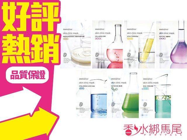 韓國 innisfree 美肌專家肌膚修護面膜 1片入/20ml 7款可選◐香水綁馬尾◐