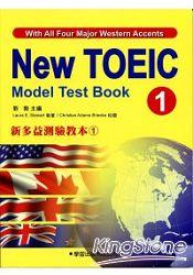 新多益測驗教本1 New Toeic Model Test Book