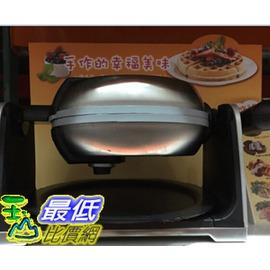 [COSCO代購 如果沒搶到鄭重道歉] Oster 不鏽鋼防沾黏鬆餅機 _W93985