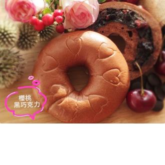《Milky Cookie》黑巧克力櫻桃貝果   1入