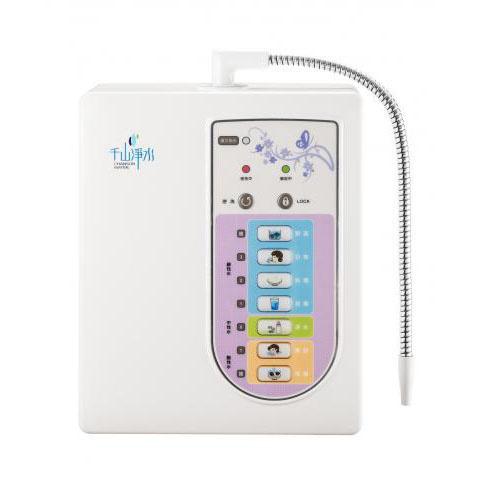 千山淨水 PL白金系列電解水機 PL-B202