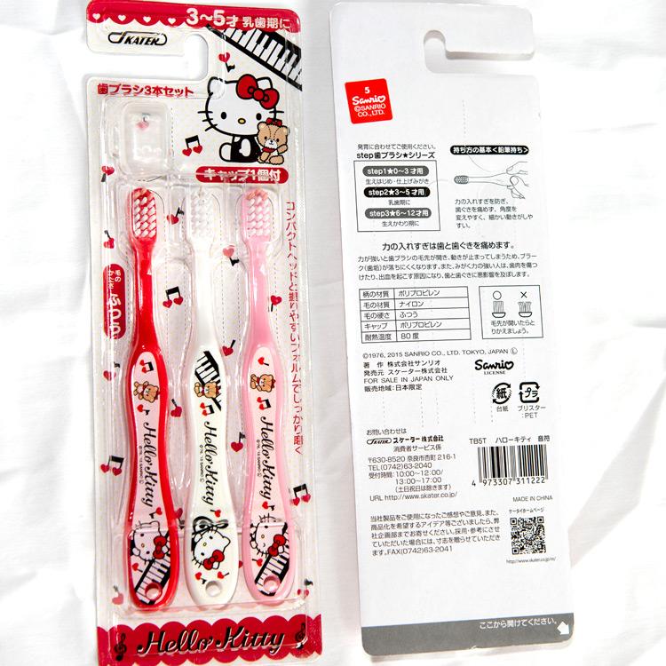 Hello Kitty 牙刷三支組 3-5歲 乳齒期 日本帶回正版商品