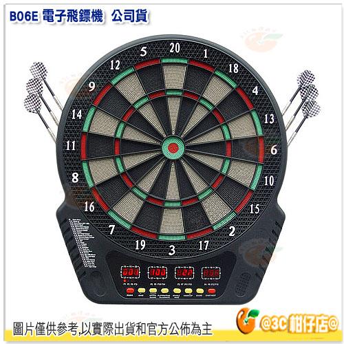 B06E 電子飛鏢機 公司貨 LED 射飛鏢 27種遊戲 243種變化 多人同樂 休閒派對 中文語音 自動計分