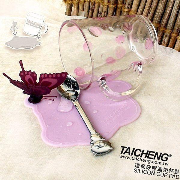 日本MAKINOU 雲朵泡泡造型環保矽膠杯墊-蝴蝶頭 台灣製專利 日式無毒 通過SGS 牧野丁丁
