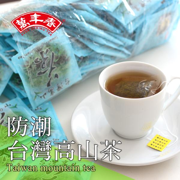 《萬年春》防潮台灣高山茶茶包2g*100入/袋