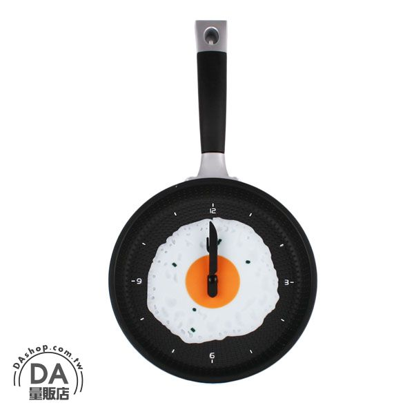 《DA量販店》樂天最低價 顏色隨機 創意 個性 煎蛋鍋 平底鍋 時樂鍋 造型 時鐘 掛鐘 實用方便(59-1451)
