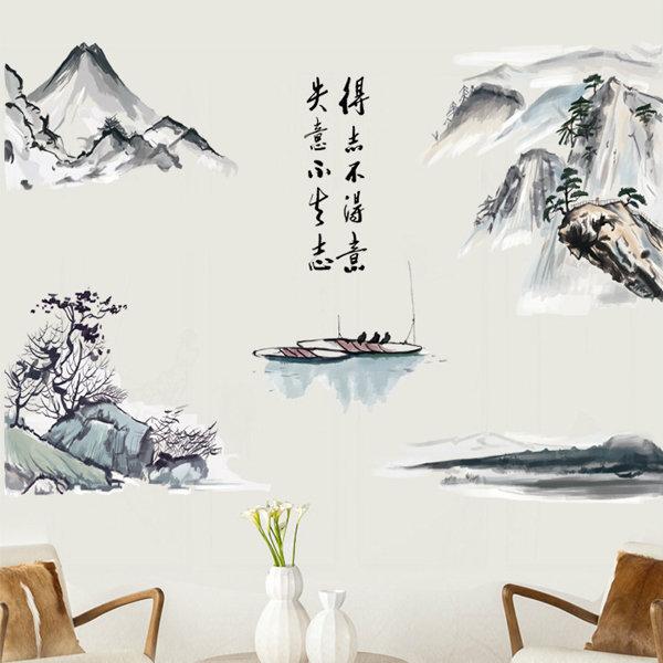 BO雜貨【YV0607】DIY可重複貼 時尚壁貼 牆貼壁紙 壁貼紙 創意璧貼 國畫 山水 組合貼 AM9132