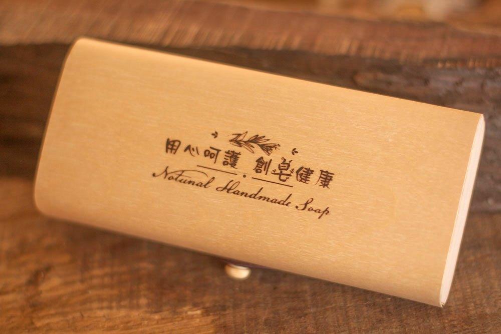 (雙入款) 用心呵護 創皂健康 烙印公版木皮盒