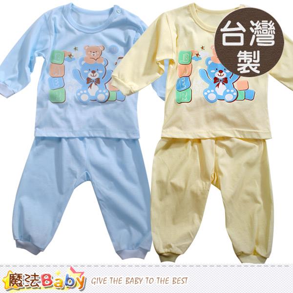台灣製秋季薄款居家長袖套裝 夏日冷氣房套裝 魔法Baby~k42177